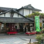 Cea mai veche ceainărie din lume