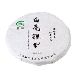Tort ceai alb Beeng Cha Guangxi Silver Needle cu iasomie aprox. 200g