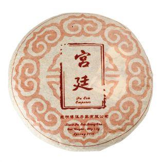 Tort ceai Emperor Pu Erh Beeng Cha 90-100g