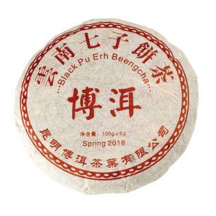 Tort ceai Pu Erh Beeng Cha 90-100g